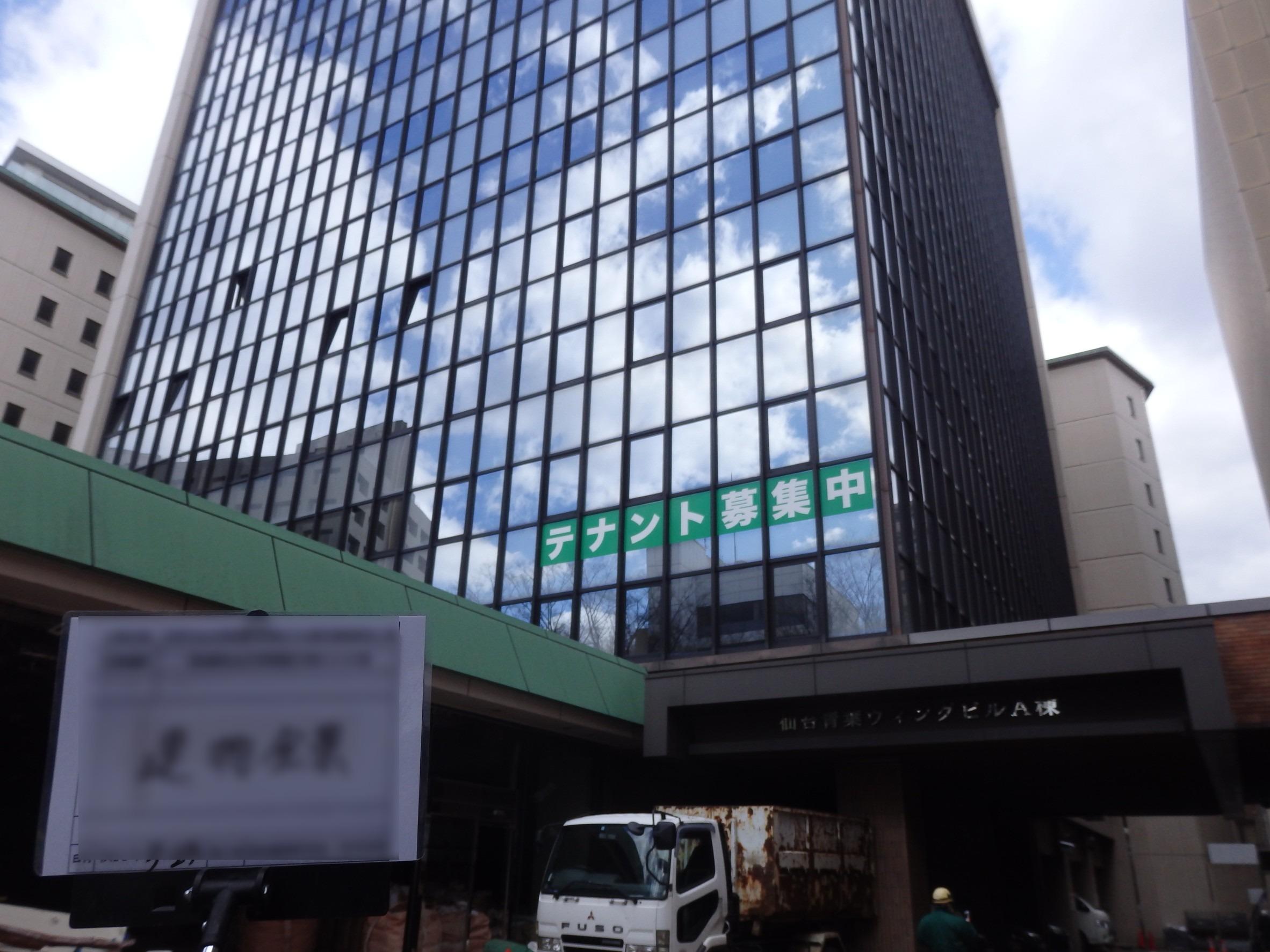 仙台市青葉区某ホテルのアスベスト除去工事