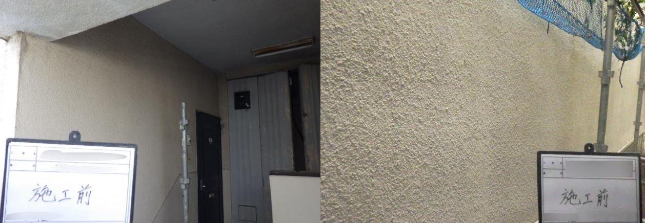 世田谷区某マンション 外壁石綿含有塗材除去